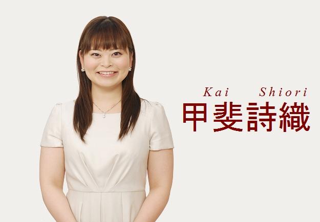 Kai Shiori ピアノ素材教室